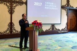 CEO高春龙演讲 :没有边界的市场和没有边界的安全