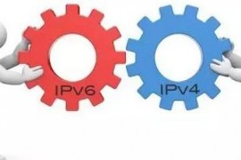 科普丨IPv4地址和IPv6地址的比较,IPv6地址及其表示