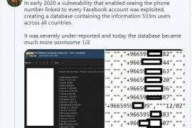 Facebook数据遭泄露,通过Telegram机器人20美元便可得到用户电话