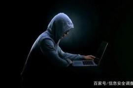 又一起社交软件泄露用户数据事件,涉及5亿用户